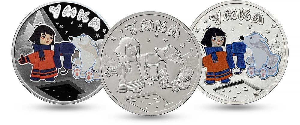 Умка - аврианты монеты
